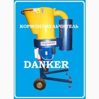 Измельчитель корма 4 кВт. Danker
