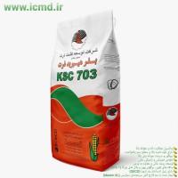 Семена кукурузы Иранская селекции