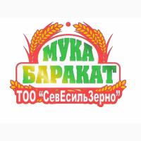 Реализуем муку 1 сорт из Казахстана