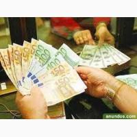 Кредит, кредит, финансирование и инвестиционные предложения