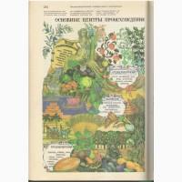 Бесплатный материал из английских и хинди переводов по с/х