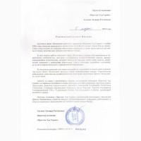 Английские = хинди = русские переводы коммерческой и прочей документации