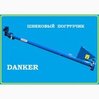 Погрузчик шнековый Danker