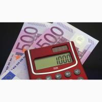 Предложение по кредиту наличными на 48 часов