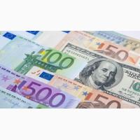 Предложение гарантированного кредита