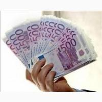 Кредитное предложение между частным и серьезным