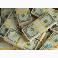 Предложение кредита без каких-либо сборов платить