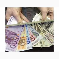 Предлагаем быстрые и надежные кредиты под залог 2020