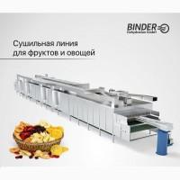 Технология для сушки фруктов и овощей