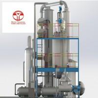 Оборудование для рафинации технического жира и масла, пищевого и животного жира