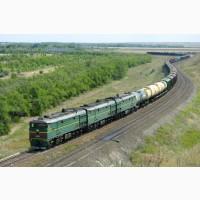 Комерчесское предложние от железно дорожной компании из России