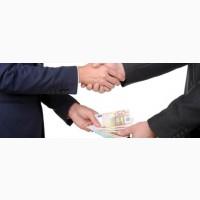 Финансовые предложения между надежным и честным человеком