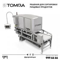 Сортировочное оборудование Tomra 5B