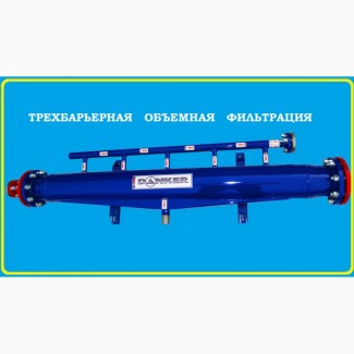 Filter self cleaning system FTF-system