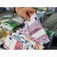 Кредитное предложение и быстрые инвестиции