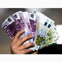 Честный и безопасный онлайн деньги кредит