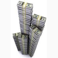 Нужен ли вам срочный кредит сейчас?