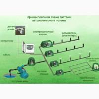 Газоны - Автоматика для Автополива