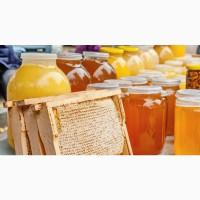 Продам натуральный мед. Оптом и в разницу