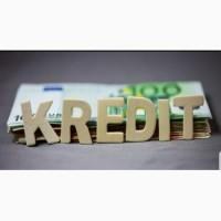Предлагаем взять деньги в долг очень быстро