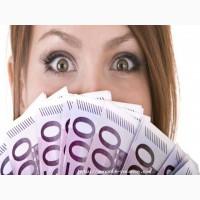 Быстрые и надежные решения для всех ваших финансовых потребностей проблем
