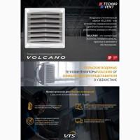 Тепловентиляторы VOLCANO VR