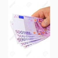 Получить кредит под 3% WhatsApp: +918152903749