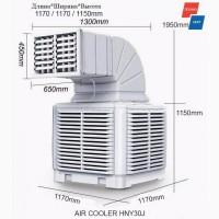 Био охладители Air Cooler