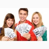 Получите серьезный кредит между частными лицами