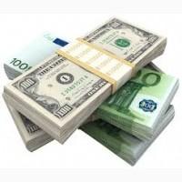 Решите свои небольшие денежные заботы! предложение финансирования
