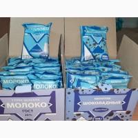 Продам сухое цельное молоко хоники оптом и в розницу