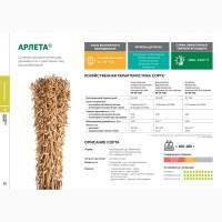 Семена сои: сорта АРЛЕТА селекции Компании Соевый комплекс (РОССИЯ)
