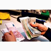 Мы предлагаем личный кредит