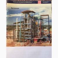 Маслоэкстракционный завод Desmet Ballestra