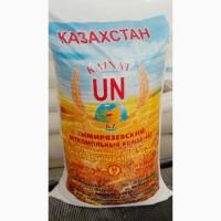 ТОО реализует на экспорт муку пшеничную и отруби пшеничные