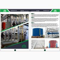 Строительство промышленных теплиц под ключ - Турция